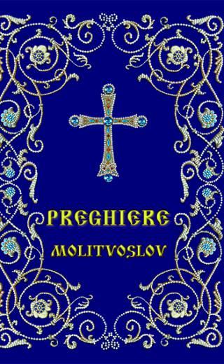 Preghiere Molitvoslov