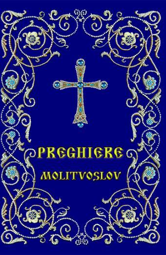 molitvoslov-copertina